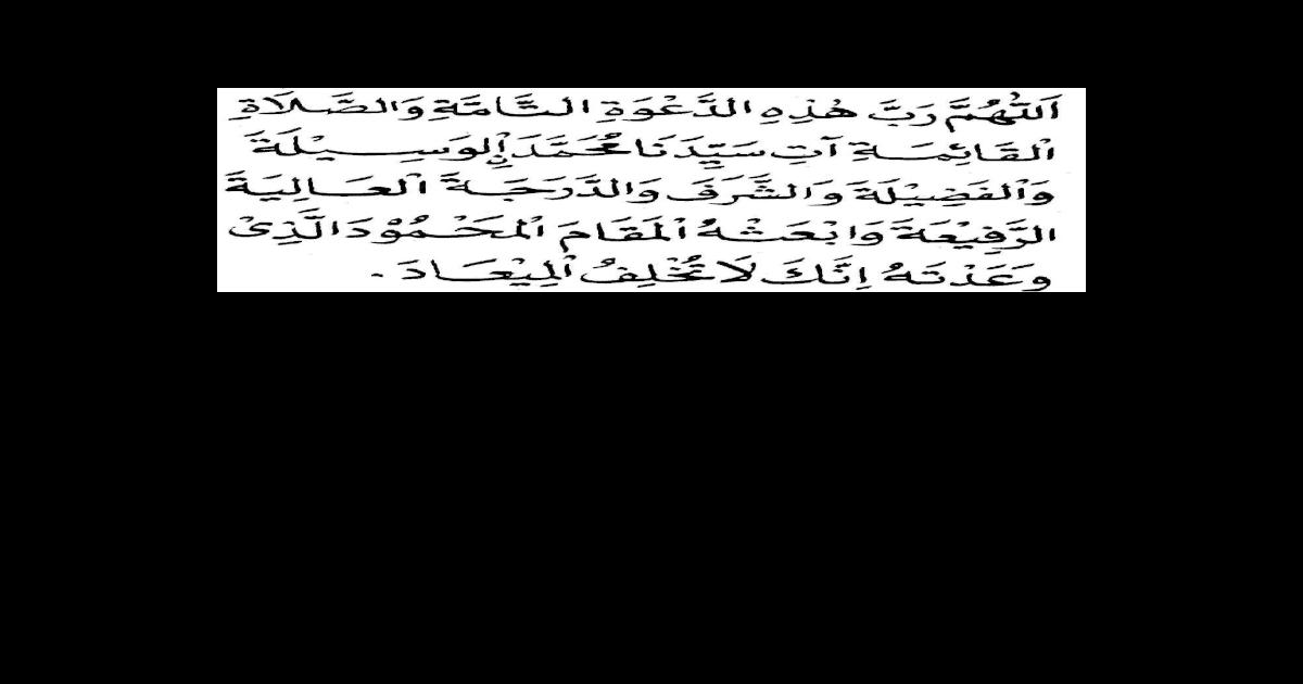 Bacaan Doa Setelah Adzan Doc Document