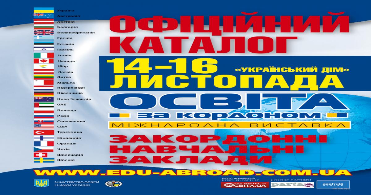 Сервис в россии и за рубежом журнал вак официальный сайт
