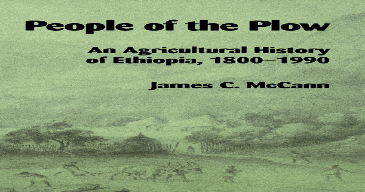 Selale University Fiche Ethiopia