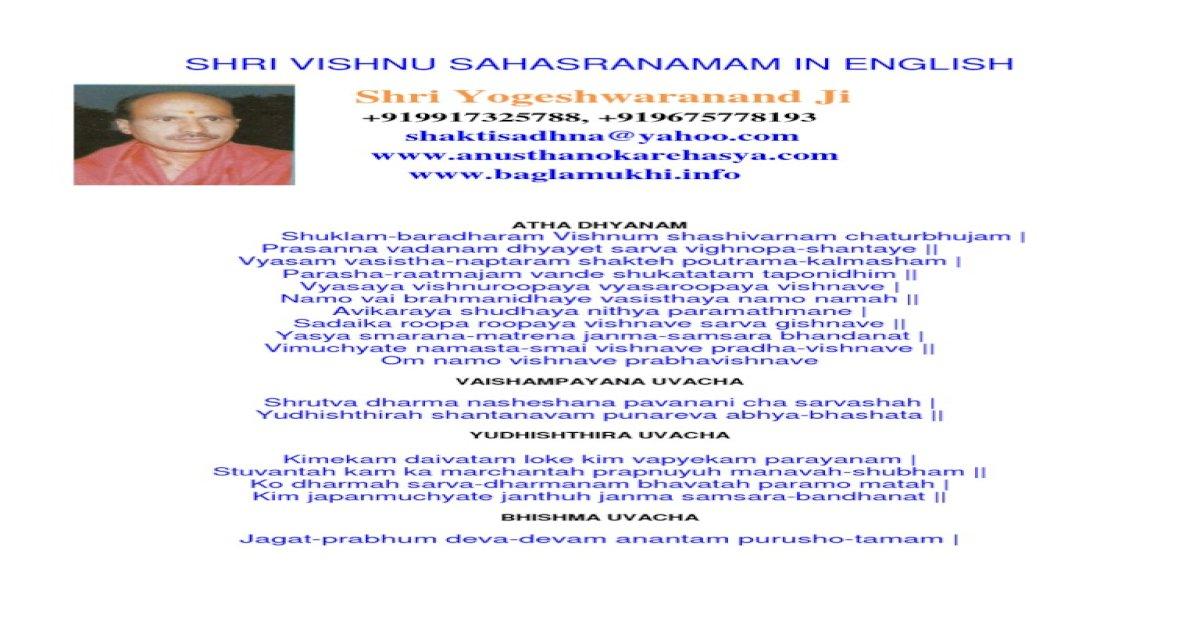 Shri Vishnu Sahasranamam in English - [PDF Document]