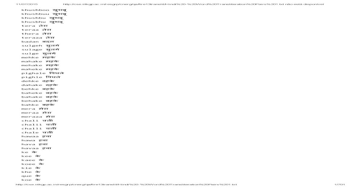 Transliteration - [PDF Document]