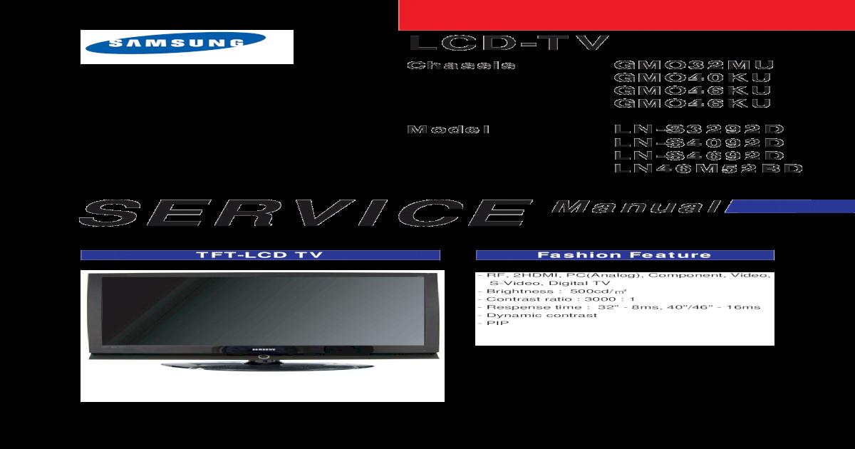 SERVICE MANUAL LN-S4692D LNS4692D CHASSIS GM046KU - [PDF