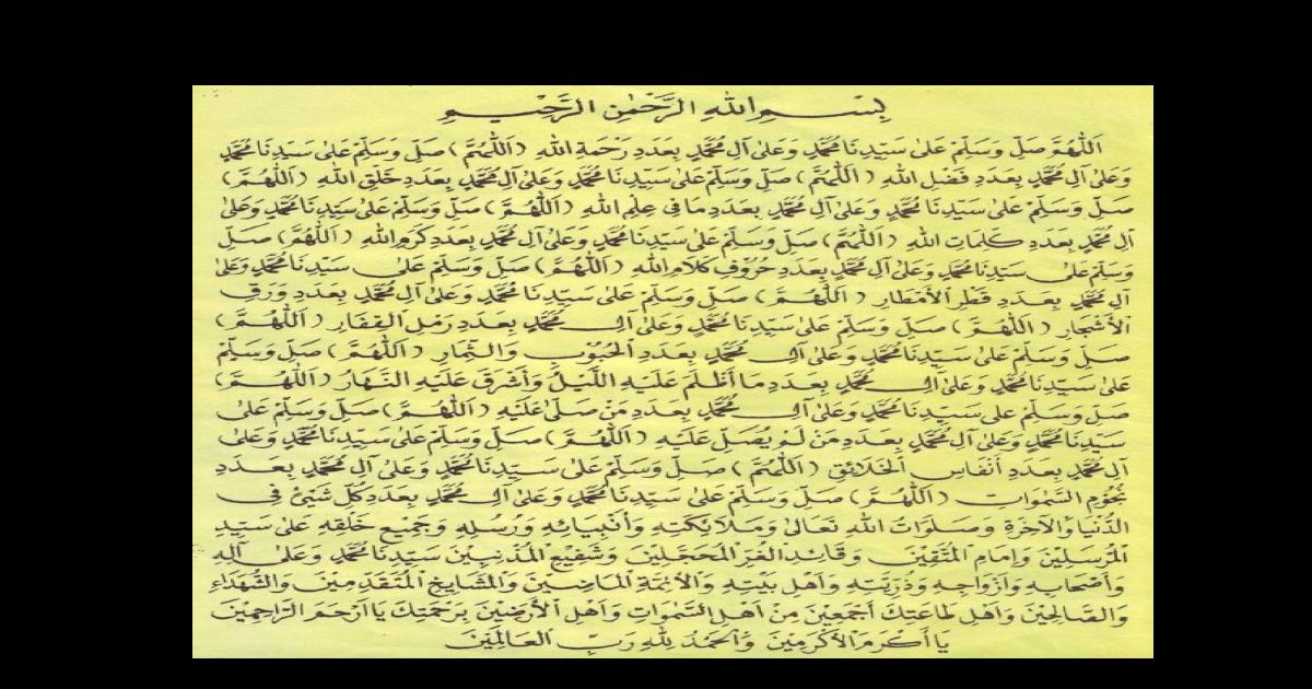 sholawat shulton - [DOC Document]