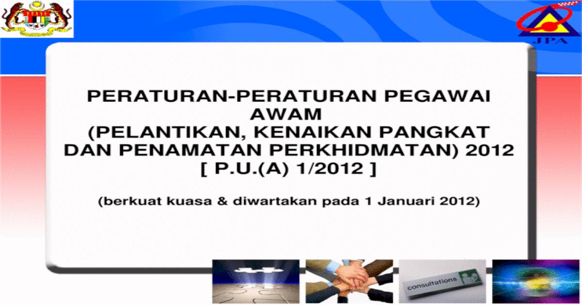 Peraturan Peraturan Pegawai Awam Ppt Powerpoint