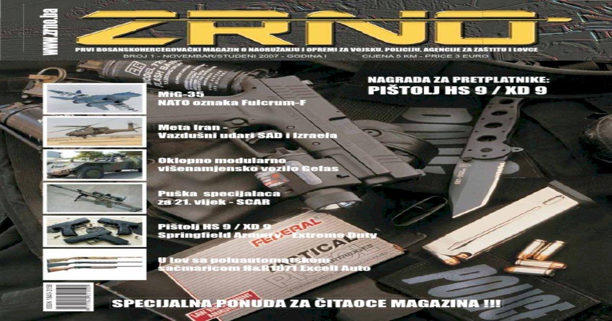 Remington puška izlazi
