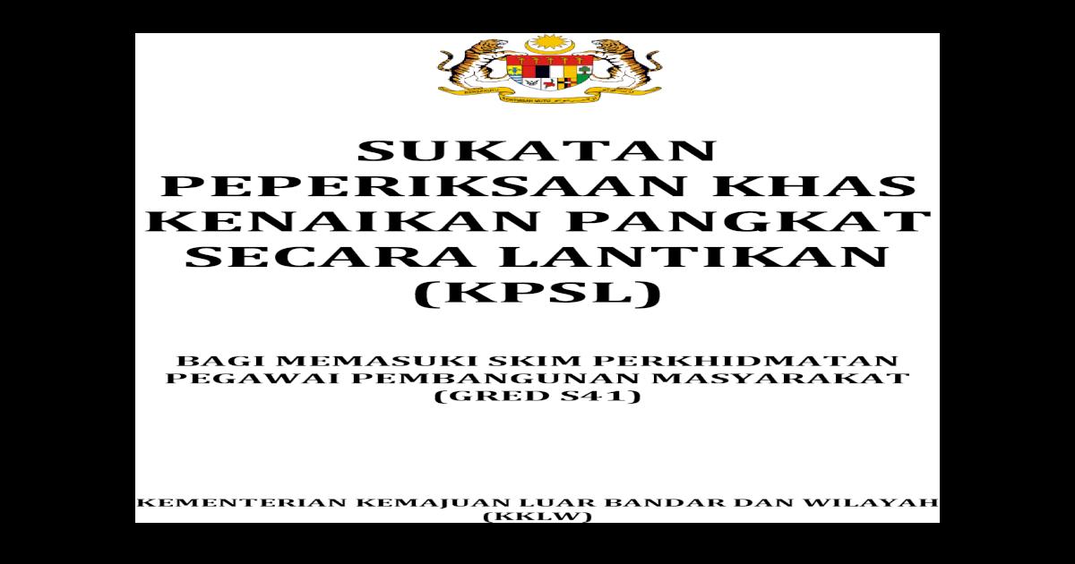 Sukatan Peperiksaan Khas Kenaikan Pangkat Secara Lantikan Kpsl Pdf Document