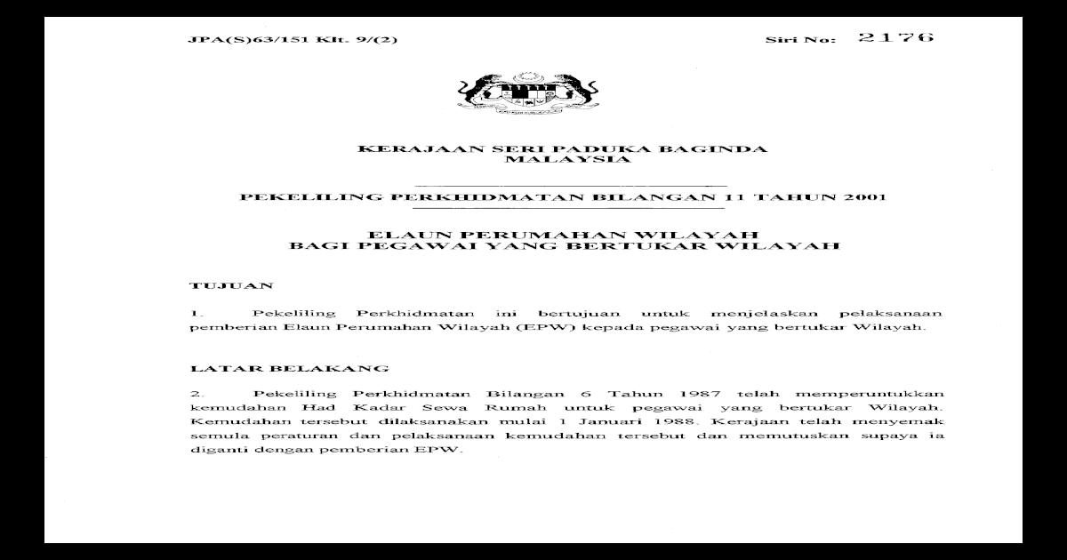 Pekeliling Perkhidmatan Bilangan 11 Pekeliling Perkhidmatan Bilangan 11 Tahun 2001 Author Jabatan Perkhidmatan Pdf Document