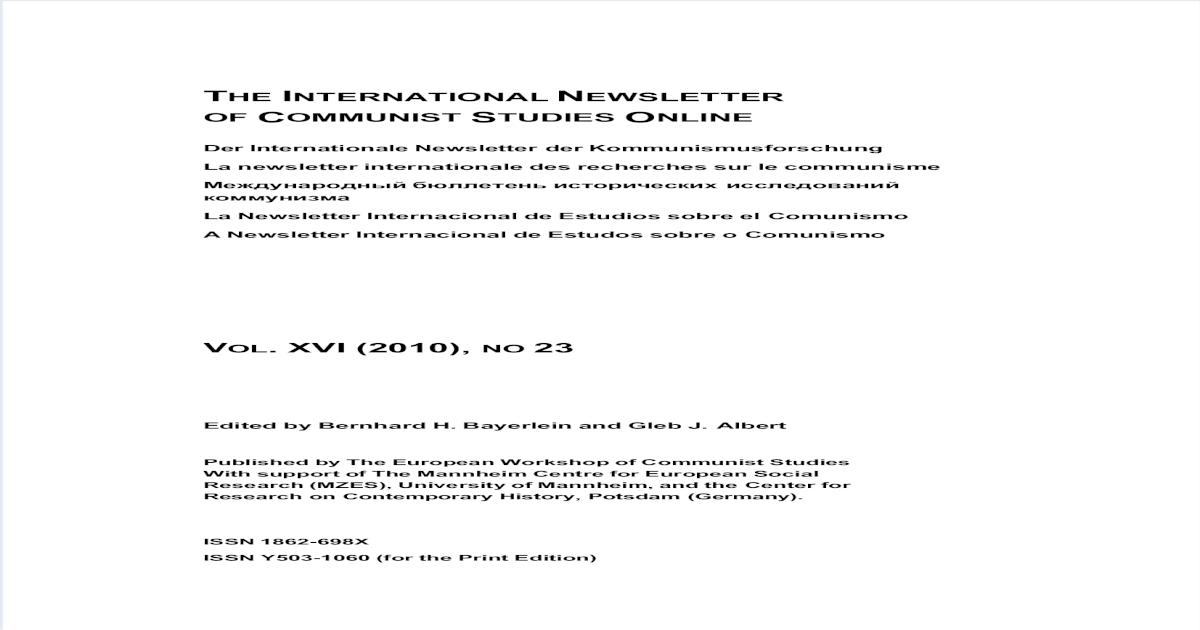 Incs 23 Online Pdf Document