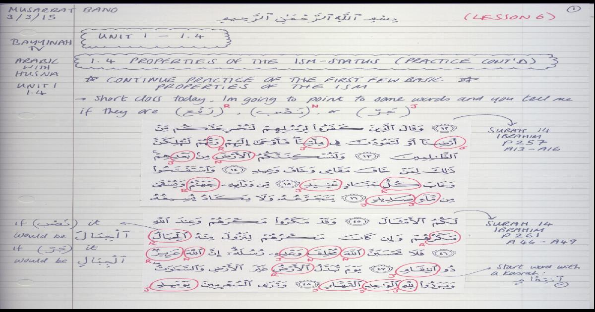 Arabic with Husna (Lesson 6) Unit 1 (1 4) Bayyinah TV Transcript