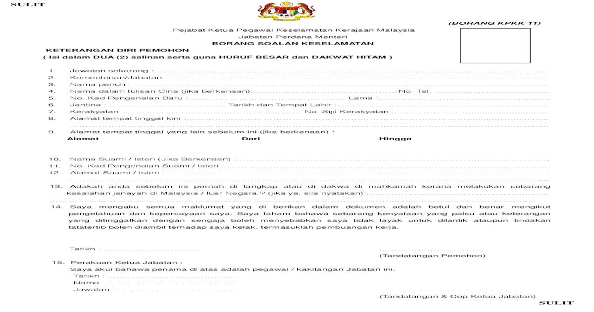 Borang Tapisan Keselamatan Pdf Document