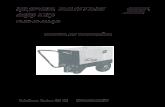 """48 /"""" 122cm ATV MPV STARTER POWER LIVE STRAP batterie automobile plomb essence Diesel Puissance"""